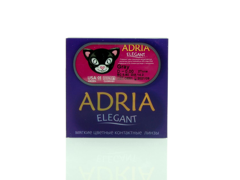 Самые Элегантные цветные линзы Adria Elegant купить по приемлемым ценам в Новочебоксарске.