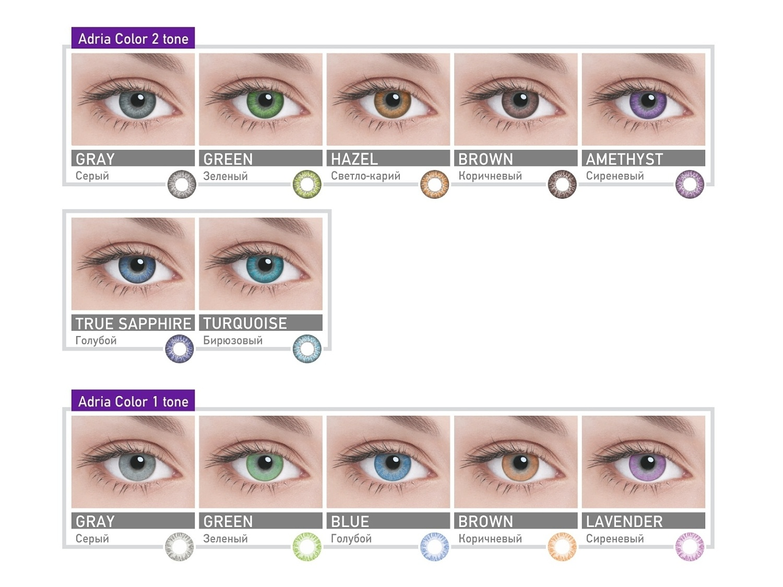 Цветные линзы Adria Color 2-ой и 1-ый Тон, помогут слегка изменить тональность или сделать выразительнее ваши глаза.