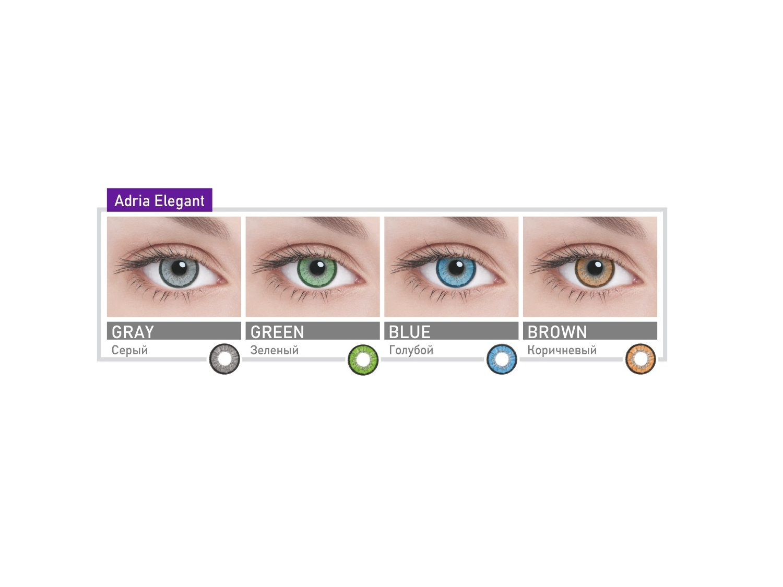 Цветные контактные линзы Adria Elegant включают в себя четыре оттенка: blue, brown, gray, green.